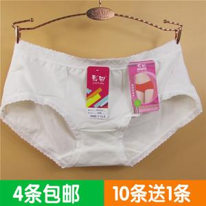 4 túi của lĩnh vực màu sắc đích thực cô gái đồ lót bông trắng vải cotton ren cạnh không có dấu vết eo thấp boyshort