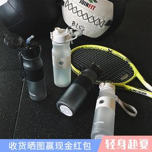 Chạy Kaka chai nước bằng nhựa chai thể thao nam giới và phụ nữ tập thể dục xách tay dành cho người lớn chai nước không gian frosted cup
