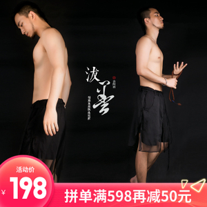 [古 阿 新] Trung Quốc phong cách mùa hè bông và vải lanh lụa thanh lịch sợi eo băng thông lỏng trong suốt du lịch lớn kích thước quần short
