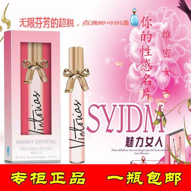 Đích thực Wei Mi Nữ Hoàng nước hoa hương thơm lâu dài 20 ml nhỏ màu đen ăn mặc Coco Bỏ Lỡ thôi miên độc 10 loại hương