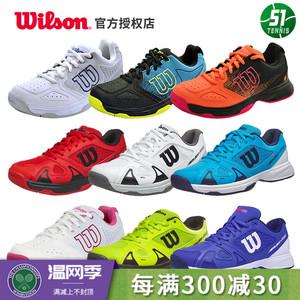 Chính hãng Wilson Weir thắng trẻ em của giày quần vợt thanh niên mùa hè nam giới và phụ nữ chuyên nghiệp giày thể thao thoải mái mặc