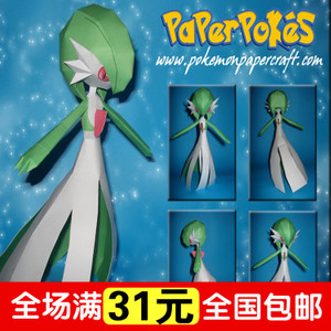 Pokemon shanai giấy mô hình phim hoạt hình giấy đồ chơi pokemon giấy khuôn 3d câu đố