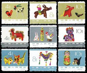 [Thái cửa hàng] bộ sưu tập tem đầu tư đặc biệt 58 dân gian đồ chơi thương hiệu sản phẩm mới