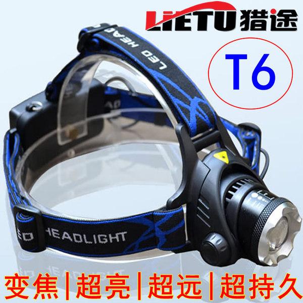 V9 индукция тип зарядки фара яркий свет ultrabright далеко стрелять ночь рыба рыбалка литий на открытом воздухе днищем водонепроницаемый мое свет