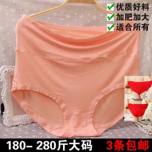 3 mùa hè của phụ nữ cao eo kích thước lớn đồ lót Mudaiyang tóm tắt vải cộng với phân bón XL mẹ đồ lót