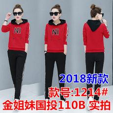2018春季新款连帽休闲卫衣两件套女韩版时尚显瘦跑步运动服套装潮