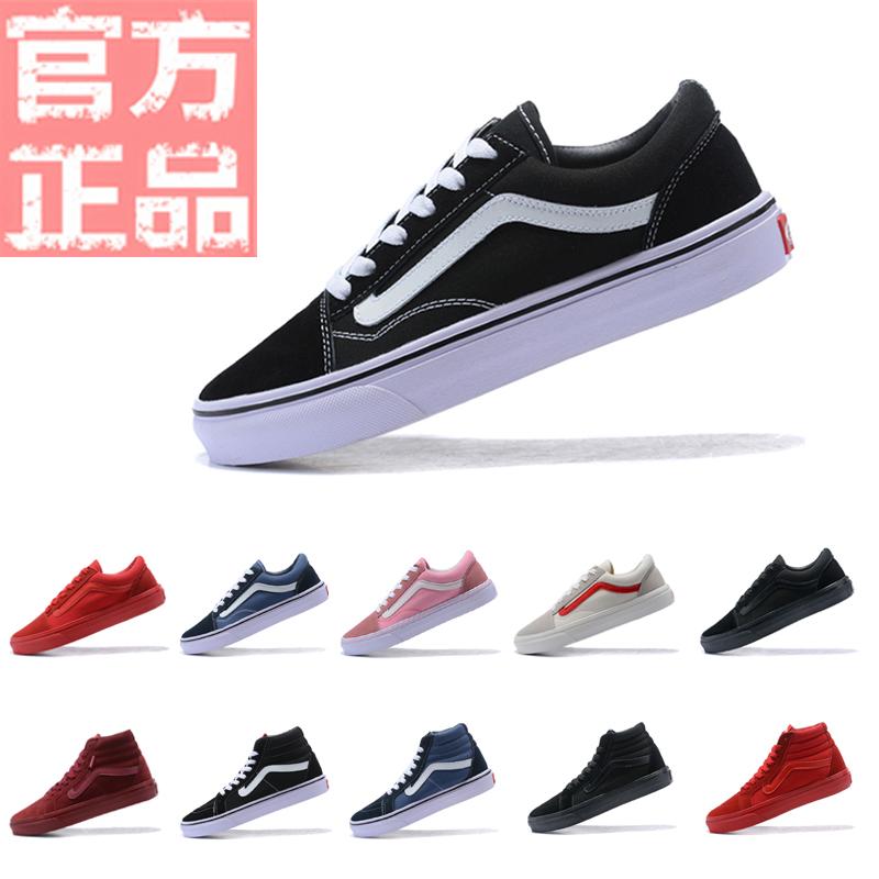Vance người hâm mộ giày thường mùa hè và mùa thu xu hướng vài hoang dã giày nam giới và phụ nữ Hàn Quốc phiên bản của giày vải thấp giày trượt