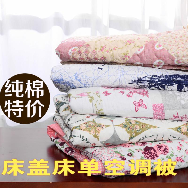 Micro-xoắn bông giường bông bao gồm cotton điều hòa không khí là tấm ga trải giường bìa bò mat 炕 pad mùa hè mát mẻ bộ đồ giường