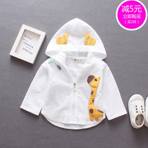 0 nữ bé 1 Hàn Quốc phiên bản 3 mặt trời bảo vệ quần áo 10 phần mỏng 4 áo khoác 5 mùa xuân và mùa hè 6 thủy triều trẻ em 2 tuổi 11 và một nửa 12 tháng