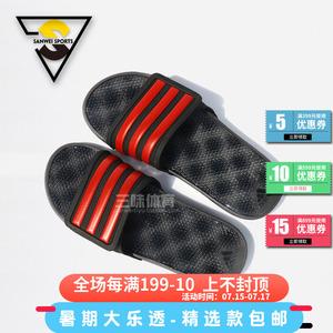 Adidas Velcro Nam Giới và phụ nữ dép thể thao và dép đi trong nhà massage thoải mái dép BB4571 BB4572 BA8852