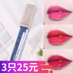 Sao Lip Gloss Giữ Ẩm Lâu Dài Lip Oil Không decolorizing Màu Lip Gloss Hàn Quốc Kính Không Thấm Nước Lip Gloss Sinh Viên Dễ Thương