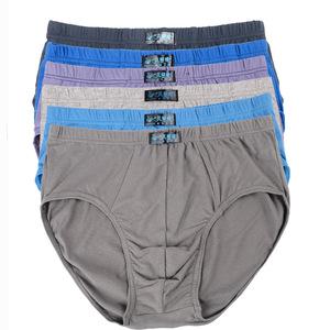 5 nạp tóm tắt của nam giới cao eo quần short người cao tuổi trung niên bông quần lỏng lỏng lẻo kích thước lớn