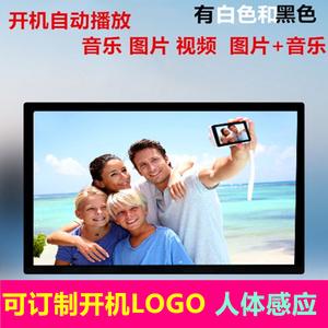 Samsung màn hình 7, 8, 10, 12, 13, 14, 15, 17, 19 inch khung ảnh kỹ thuật số album điện tử HD