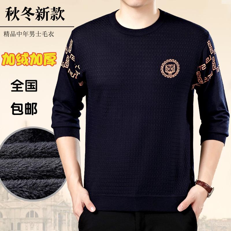Mùa đông cộng với nhung dày trung niên của nam giới dài tay t-shirt vòng cổ lỏng kích thước lớn len t-shirt áo len daddy