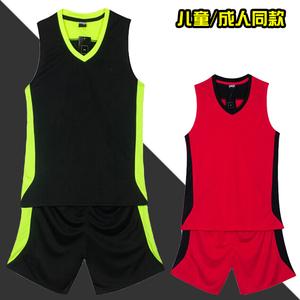 Quần áo bóng rổ phù hợp với nam quần áo bóng rổ trẻ em người lớn trò chơi bóng rổ đội quần áo thanh niên bóng rổ đào tạo quần áo có thể được tùy chỉnh