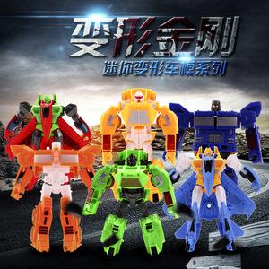 Mini phiên bản của siêu nhỏ biến dạng đồ chơi Vua Kong Optimus Prime Decepticon robot mô hình búp bê trẻ em của đồ chơi xe hơi