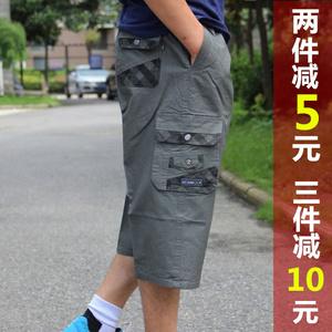 Của nam giới quần short nam cắt quần mùa hè lỏng XL bãi biển quần trung niên trung niên tám điểm năm quần cotton