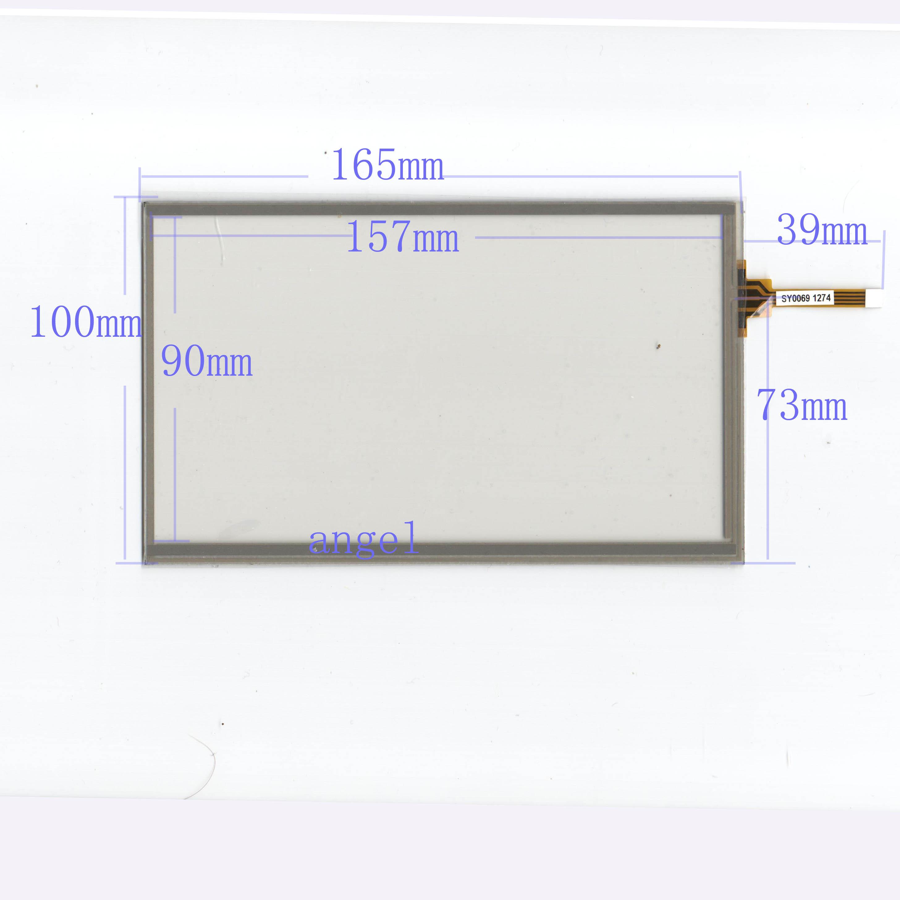 7 inch ngoại vi 165 * 100 Màn hình cảm ứng điều hướng GPS Xe điều hướng ban đầu Điều khiển DVD cảm ứng - GPS Navigator và các bộ phận