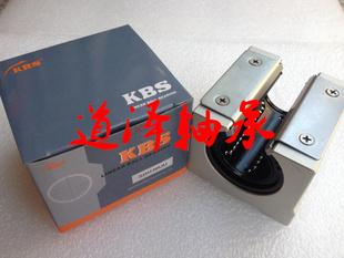 Оригинальный импортный KBS прямая линия ползунок SBR/SBS/TBR/16/20/25/30/40/50UU опорные руководство