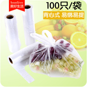 Tươi giữ túi dày cuộn bếp hộ gia đình dùng một lần bảng nguồn cung cấp thực phẩm vụn túi tủ lạnh vừa túi thực phẩm