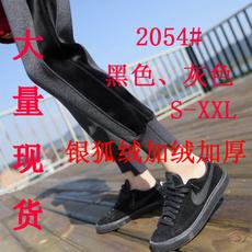 2054#运动裤女2017秋冬季新款宽松加绒裤女小脚休闲长裤加厚保暖