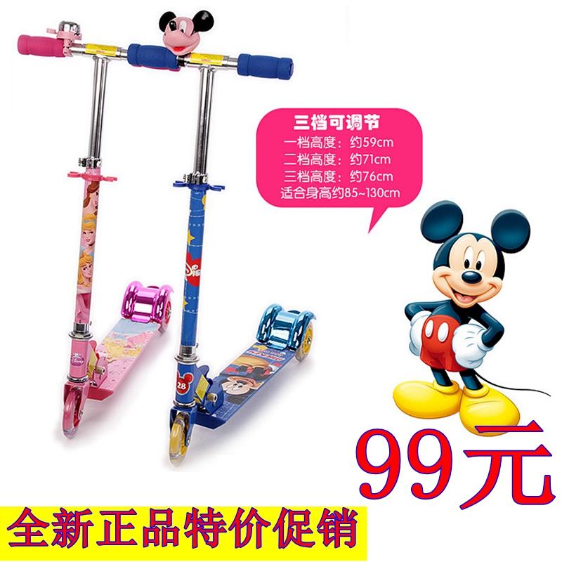 Disney dc1015 trẻ em ba bánh scooter nhấp nháy chàng trai và cô gái scooter Mickey Công Chúa xe đẩy em scooter
