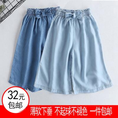 Cô gái Tencel Cotton Mỏng Quần Chân Rộng Trẻ Em của Eo Bow Đuốc Váy Hàn Quốc phiên bản của cắt quần quần short denim