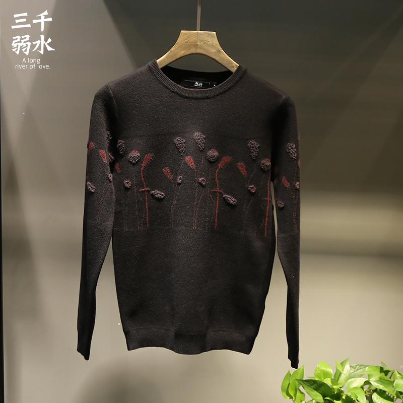 Ba ngàn nước yếu gốc mùa thu và mùa đông thêu hoa áo len nam Hàn Quốc phiên bản của sọc trang trí nam áo len chín phong cách phẳng