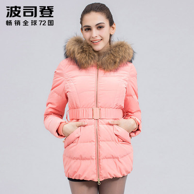 Bosideng xuống áo khoác nữ tính khí giản dị cổ áo lông thú thời trang dây kéo mỏng áo khoác ngắn áo khoác B1401148