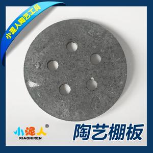 Người đàn ông đất sét nhỏ chịu nhiệt độ cao silicon carbide thông tư đổ tấm lò đốt mô hình làm công cụ