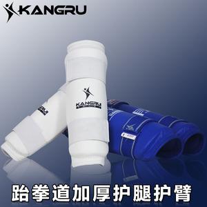 Kangrui Taekwondo arm guards xà cạp kết hợp karate khuỷu tay võ thuật chiến đấu trẻ em người lớn thể thao đồ bảo hộ