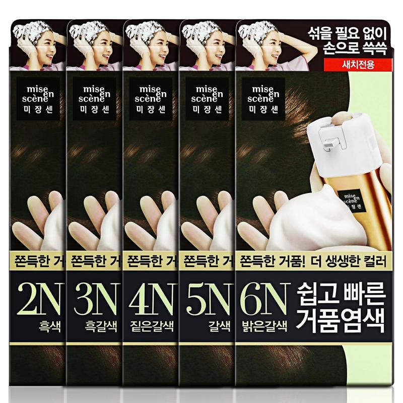 韩国正品爱茉莉美妆仙泡沫染发剂膏泡泡天然纯植物纯自然黑无刺激