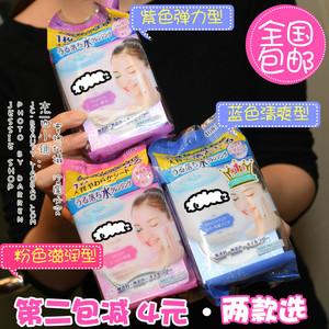 Bao bì mới của Nhật Bản Mandan loạt các dẻo dai và sạch sẽ không có loại bỏ trang điểm khăn lau làm sạch bông 2 lựa chọn