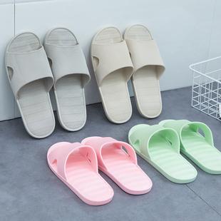【5金冠】韩版浴室洗澡凉拖软底防滑拖鞋