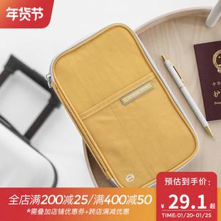 Путешествие паспорт пакет машинально билет клип полномочия законопроект пакета защитный кожух многофункциональный бумажник RFID кража полномочия мешок