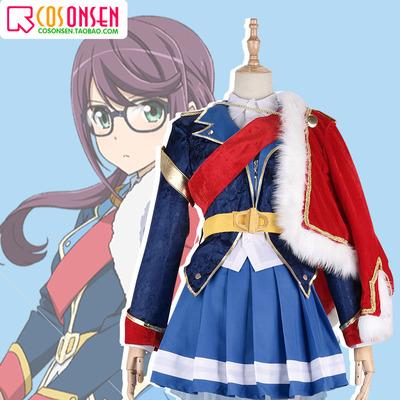 taobao agent cosonsen girl opera Revue Starlight Hoshimi Junna cosplay costume