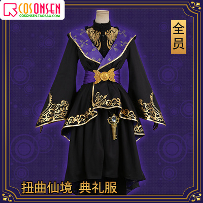 taobao agent Cosonsen Twisted Wonderland Classic Clothes All Cosplay Costume Games Men's Customs
