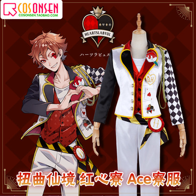 taobao agent Cosonsen Twisted Wonderland Mobile Games Red Heart Liao Ace Liao clothing cosplay costume custom
