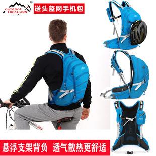 Подвеска стоять рюкзак на открытом воздухе кемпинг специальность восхождение пакет мужской и женщины путешествие только шаг верховая езда пакет 20L гидратация пакет