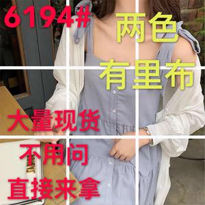 珊珊清新少女感 皱感肌理层次拼接可调节系带连衣裙两色