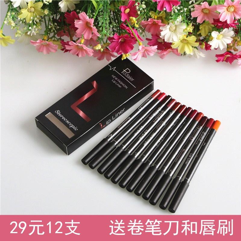 Xác thực không thấm nước mail miễn phí 12 bộ màu sắc của môi lót bút không- đánh dấu lâu dài giữ ẩm mờ sơn móc môi bút son môi bút