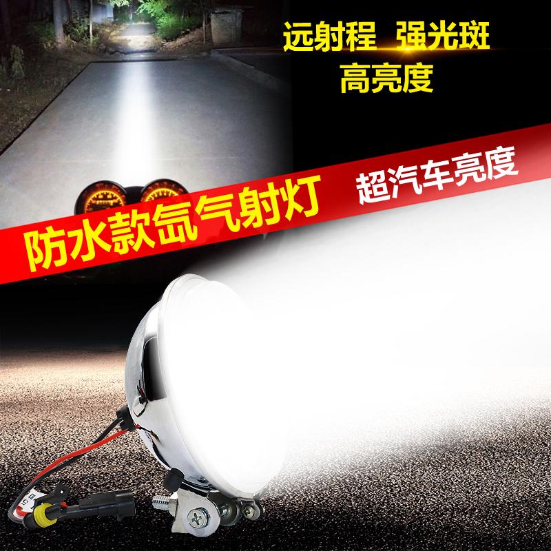 Shilan Xenon đèn xe máy Xenon đèn Xenon spotlight đèn pha sửa đổi Siêu xa chói ngoài trời spotlight X4 35 Wát