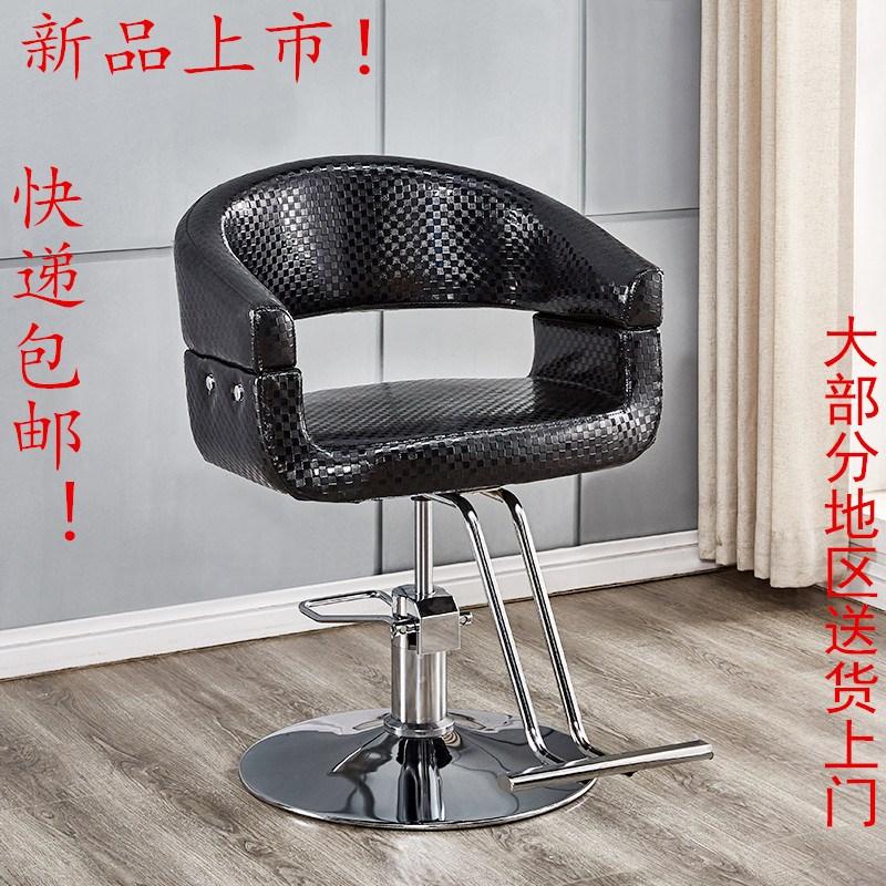 厂家直销理发店椅子发廊美发可升降旋转调节椅简约现代剪发美发椅