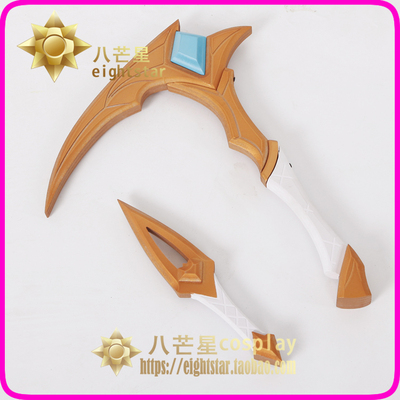 taobao agent 【Eight-pointed star】League of Legends LOL KDA female group thorn Akali sickle dagger cos props