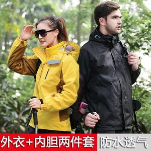 Ngoài trời áo khoác không thấm nước ba-trong-một có thể tháo rời hai mảnh mùa đông cộng với nhung dày đi bộ đường dài quần áo thời trang đường phố