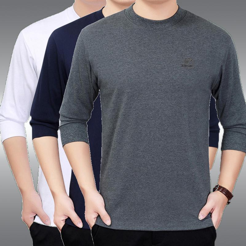 中年秋衣男长袖T恤秋冬半高领加厚打底衫中老年纯棉宽松纯色上衣