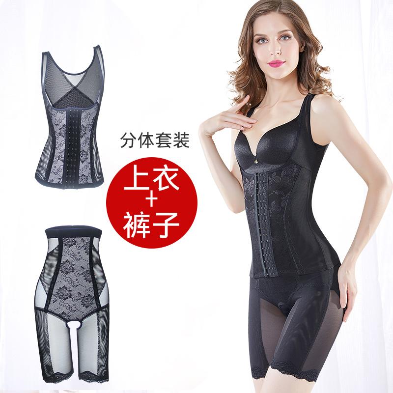 Tingmei ya cơ thể hình đồ lót bụng tummy chia phù hợp với sau sinh body slimming quần áo eo cao không có dấu vết mỏng eo nữ