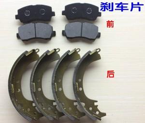 Changan sao thế hệ thứ 2 phía trước và phía sau bánh xe phanh 6399 6382 6363 má phanh phanh giày phanh giày phanh