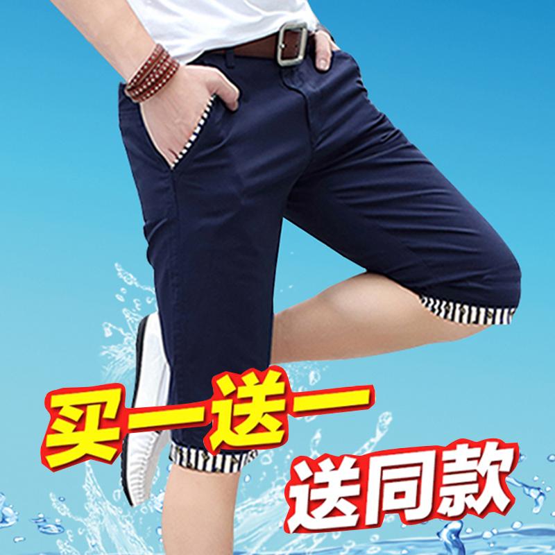 Playboy quần short nam mùa hè 7 điểm mùa hè mới của Hàn Quốc xu hướng cắt quần của nam giới phù hợp với quần âu