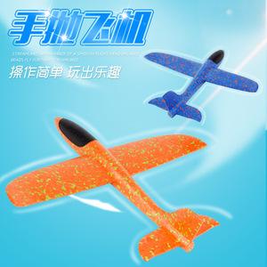 儿童手工手抛飞机模型亲子户外玩具